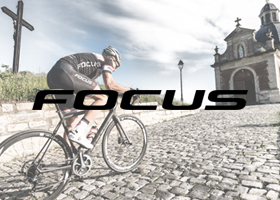 Focus bike offers